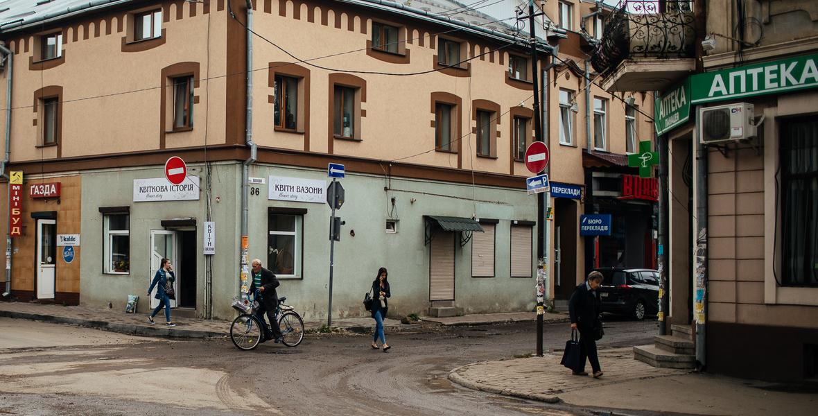 Jedna z ulic w Kołomyi, która podczas wojny znajdowała się w granicach getta.