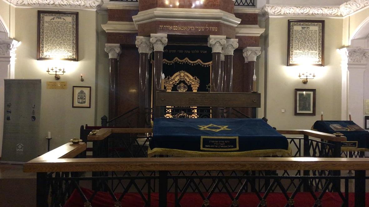 Wnętrze Synagogi im. Małżonków Nożyków w Warszawie