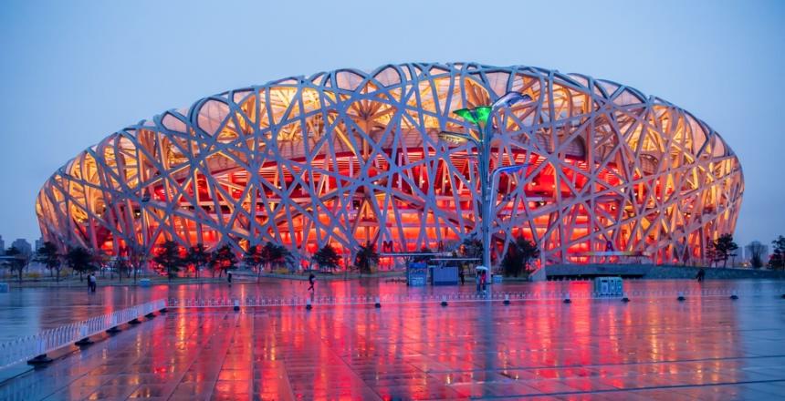 Największe, najdziwniejsze, najdroższe obiekty sportowe świata