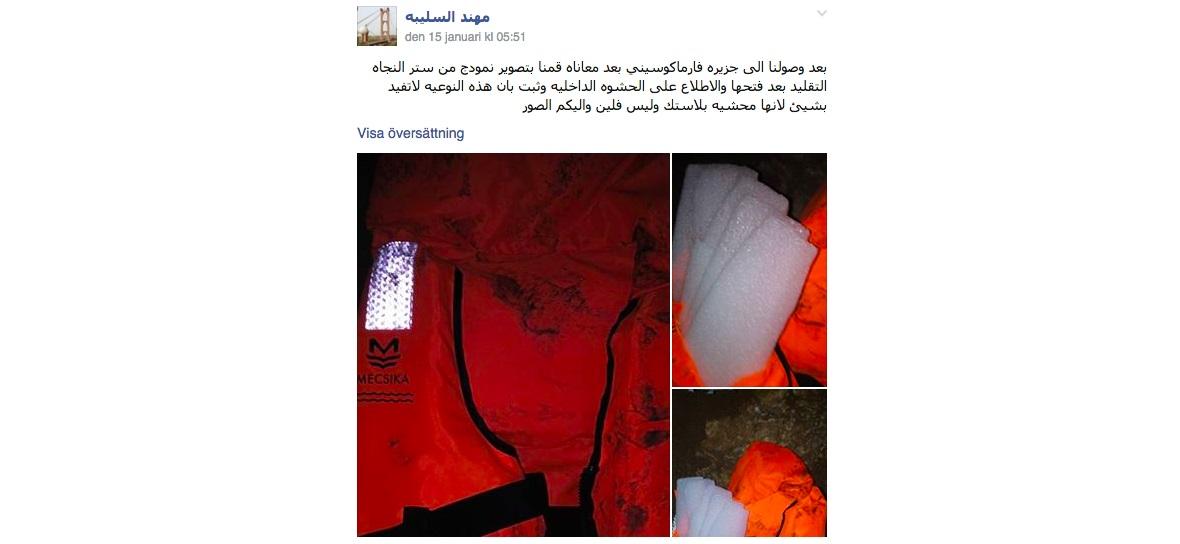 Post jednego z uchodźców ze zdjęciami podrabianych kapoków